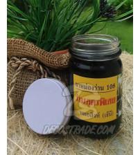 Черный королевский бальзам 108 трав, 108 Herbs Black Balm, 100 гр