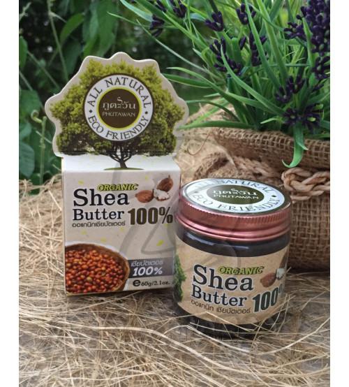 Масло Ши 100% натуральное от Phutawan, Shea Butter Organic 100%, 60 гр