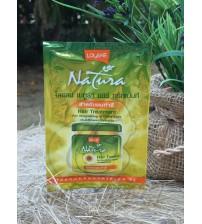 Маска с экстрактом семян подсолнечника от Lolane, Mask Hair Treatment for Nourishing & Color care + Sunflower Extracts, 10 гр