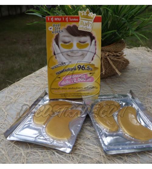 Золотые коллагеновые маски для лица от RJK, Real joy gold collagen eye mask, 12 гр (2 пары)