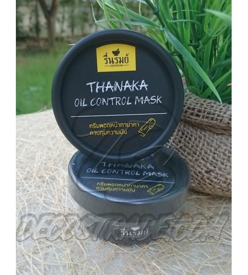 Питательная маска для лица (контроль жирности) «Танака» от Reunrom, Thanaka oil control mask, 35 гр