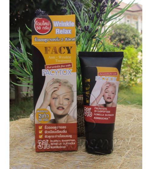 Антивозрастной крем с олигопептидами и экстрактами трав для лица от Facy, Anti-Wrinkle Treatment, 50 гр