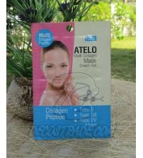 Антивозрастной, увлажняющий крем-гель для лица «Мульти коллаген» от Facy, Cream Gel Atelo Multi Collagen, 10 гр