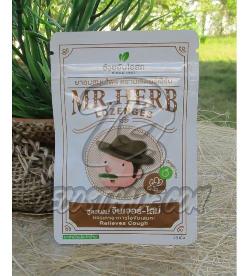 Травяные леденцы от кашля «Имбирь и Лайм»мот Mr. Herb, Lozenges Ginger-Lime Formula, 20 шт