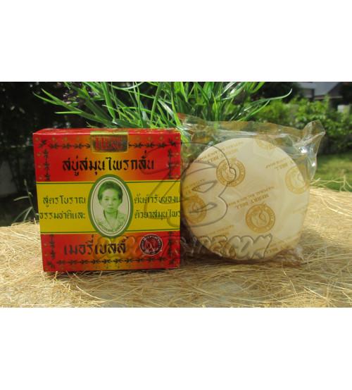 Классическое мыло от Madame Heng, The original  Soap, 160 гр