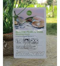 Ночная крем-маска «Три раковины» (улитка, моллюск абалон, жемчуг) от Baby Bright, Abalone Pearl & Snail Sleeping Mask, 6 гр