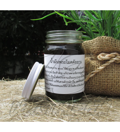 Тайский черный бальзам, Thai Label Black Balm, 100 гр