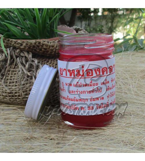 Тайский красный бальзам, Thai Label Balm Red, 50 гр