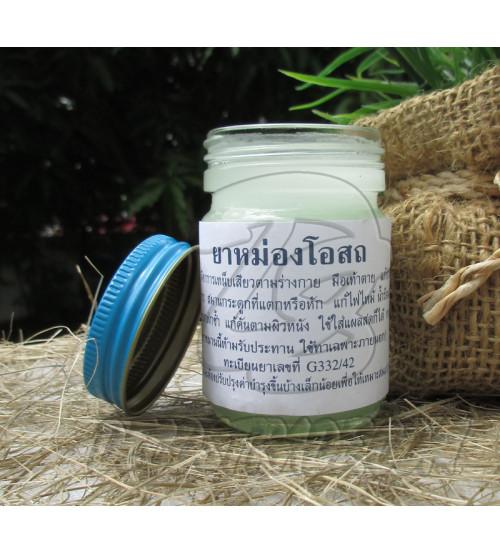Белый тайский бальзам, Thai Label Balm White, 50 гр
