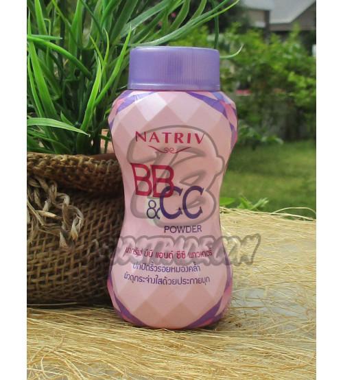 Рассыпчатая пудра BB & CC от Natrive, BB & CC Powder Purple, 40 гр