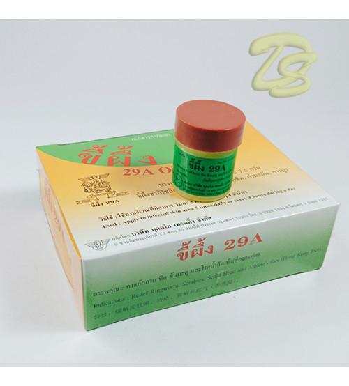 Тайская мазь от псориаза Salve 29 A, 7,5 гр (набор 12 шт.)
