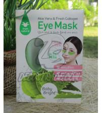 Коллагеновые маски-дольки вокруг глаз с Алое Вера от Baby Bright, Aloe Vera & Fresh Eye Mask
