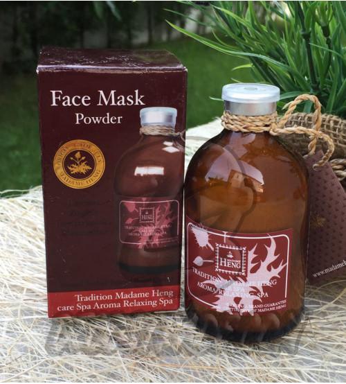 Маска-пудра для проблемной кожи с куркумой от Madame Heng, Original Mask Powder, 50 гр