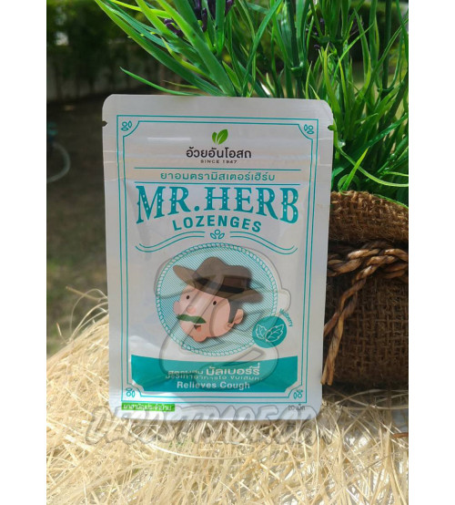 Травяные леденцы от кашля «Шелковица»  от Mr. Herb, Lozenges Mulberry, 20 шт