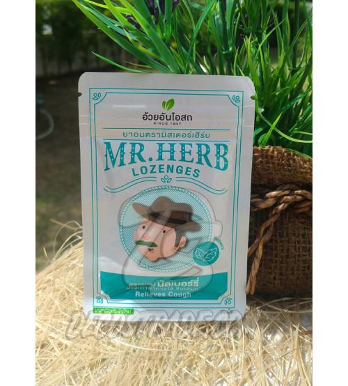 Травяные леденцы от кашля «Шелковица»  от Mr. Herb, Lozenges Mulberry, 20 шт