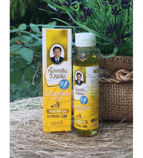 Желтое масло для успокоения мышечных болей от Wangprom Herb, Yellow oil, 20 мл