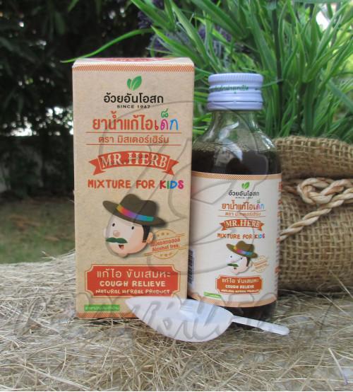 Детский сироп от кашля от Mr. Herb, Mixtur for kids, 60 мл