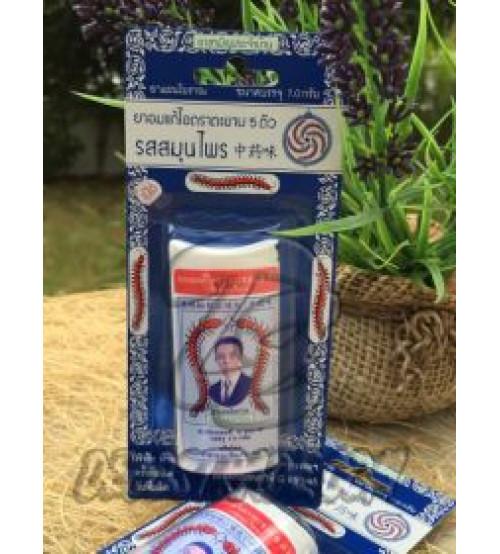 Растительное драже от кашля Takabb5, Anti-Cough Poll (Herbal Flavour), 7 гр