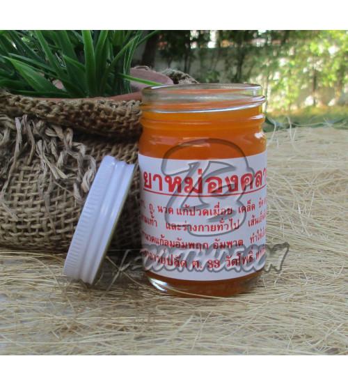 Тайский оранжевый бальзам, Thai Label Balm Orange, 50 гр