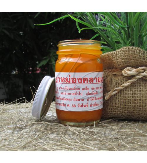 Тайский оранжевый бальзам, Thai Label Balm Orange, 100 гр