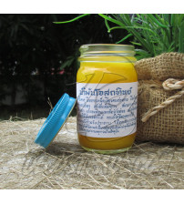 Тайский желтый бальзам, Thai Label Balm Yellow, 100 гр