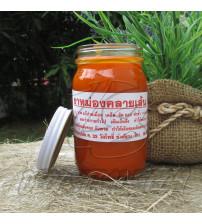 Тайский оранжевый бальзам, Thai Label Balm Orange, 200 гр