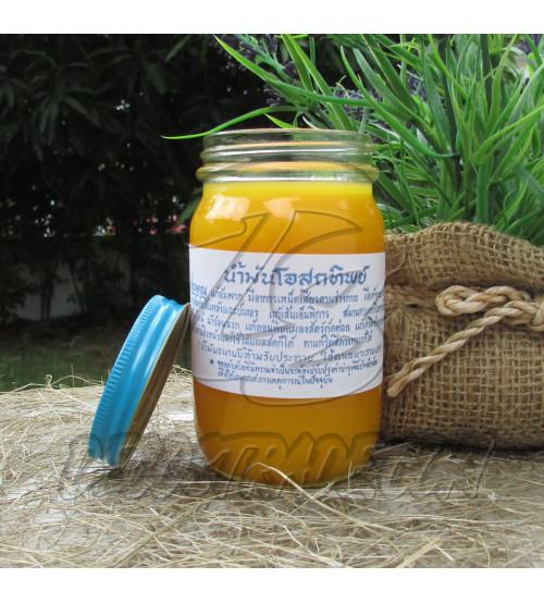Тайский желтый бальзам, Thai Label Balm Yellow, 200 гр