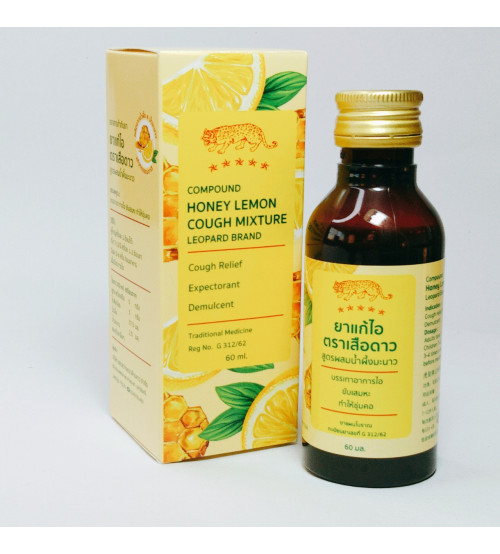 смесь меда лимонная смесь от кашля Leopard Brand 60ml