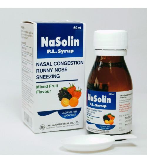 NaSolin P.L. Сироп заложенность носа, насморк, чихание, смешанный фруктовый вкус 60ml