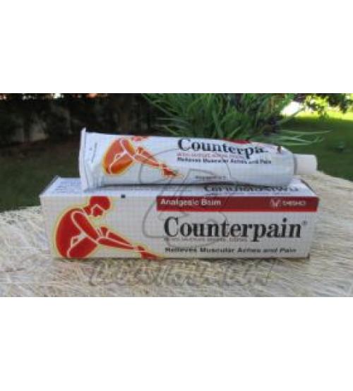 Анальгитический (прогревающий) бальзам Counterpain, Analgesic Balm (Methyl Salicylate, Menthol, Eugenol), 120 гр
