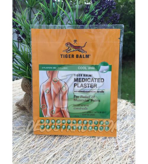 Охлаждающий и обезболивающий пластырь (зеленый) от Tiger Balm, Medicated Plaster Cool Green, 2 шт 7x10 см