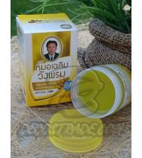 Желтый (охлаждающий) тайский бальзам от Wangprom Herb, Yellow Balm, 50 гр