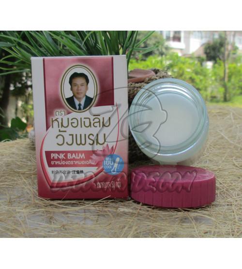Розовый (охлаждающий) тайский бальзам от Wangprom Herb, Pink Balm, 50 гр