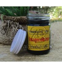 Черный королевский бальзам 108 трав, 108 Herbs Black Balm, 50 гр