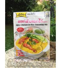 Приправа для острой курицы с рисом от Lobo, Spicy Chicken in rice Seasoning Mix, 50 гр
