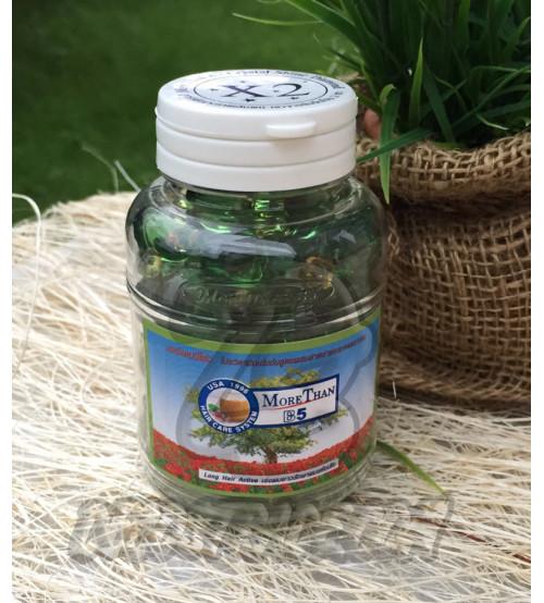 Витамины с водорослями и коллагеном от  от More Than, B5 Long Hair Active (Green), 50 капсул