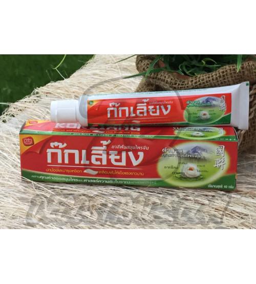 Органическая зубная паста с травяными экстрактами от Kokliang, Toothpaste Natural Chinese Herbal Extract, 40 гр
