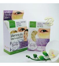 Подтягивающие патчи для области глаз с пятью видами гиалуроновой кислоты и пептидами от Baby Bright 5HYA and Peptide Firming Eye Mask 2.5 g.