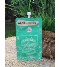 Маскирующий АА крем против акне с Алоэ и Фильтратом Улитки SPF50 PA+++ от Baby Bright, Aloe Snail AA Smooth Skin Anti-Acne Cream SPF50 PA+++,  7 гр