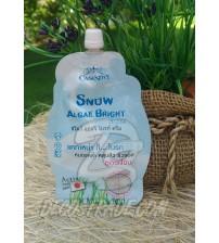 Осветляющий крем «Снежные водоросли» от Casanovy, Snow Algae Bright Cream, 10 мл