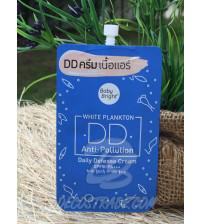 Маскирующий DD крем с Планктоном  и защитой от солнца SPF50 PA+++ от Baby Bright, DD Anti-Pollution Daily Defense Cream SPF50 PA+++, 7 гр