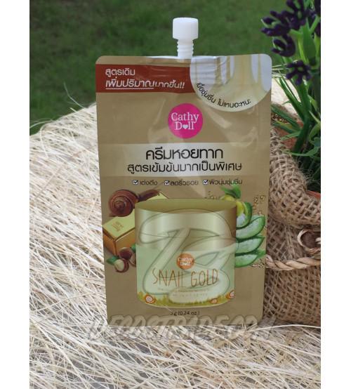 Антивозрастной крем для лица с золотом и улиточным фильтратом от Cathy Doll, Snail Gold snail firming cream for wrinkle skin, 7 гр