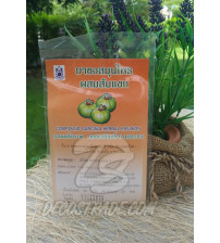 Compound Garcinia Herbal Infusion 20 g.