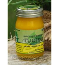 Желтый тайский бальзам с имбирем от Cher-Aim Brand, Zingiber Cassumunar Balm, 65 гр