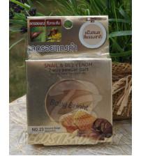 Пудра для лица на основе фильтрата улитки и пчелиного яда от Baby Bright, Snail & Bee Venom, 6 гр