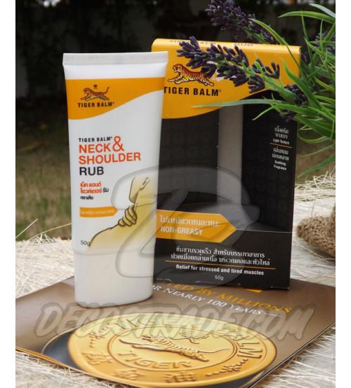 Обезболивающая мазь для области шеи и плеч от Tiger Balm, Neck & Shoulder Rub, 50 гр