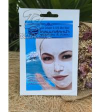 Питательная, омолаживающая маска для лица с коллагеном и коэнзимом Q10 от Nual Anong, Facial Collagen & Q10 Mud Mask, 10 гр