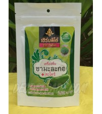 Herbdio Papaya Fruit Tea+Lemongrass Drink 20 g.