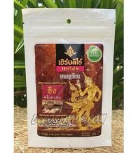 Травяной чай с имбирем и шелковицей от Herbdio, Ginger & White Mulberry Herbal Tea, 20 гр
