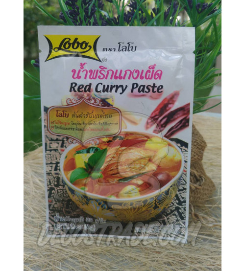 Красная паста карри от Lobo, Red Curry Paste, 50 гр